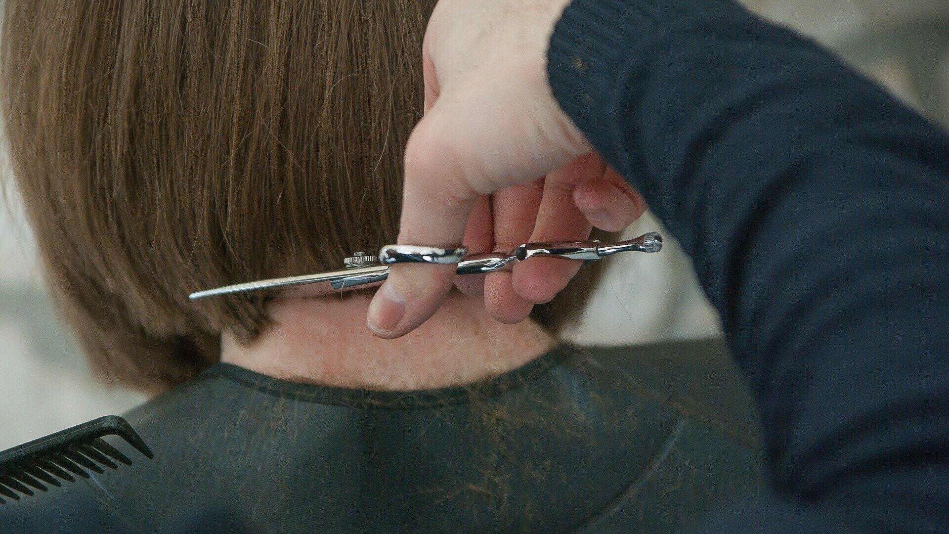 Haarschnitt (Symbolbild) - SNA, 1920, 24.09.2021