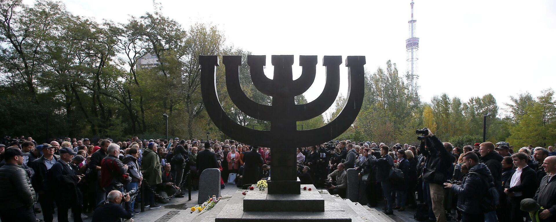 Denkmal für das Massaker von Babyn Jar - SNA, 1920, 01.10.2021