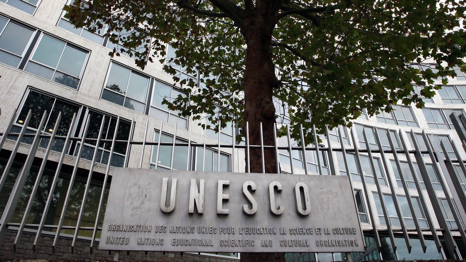 Unesco (Logo) - SNA, 1920, 29.09.2021