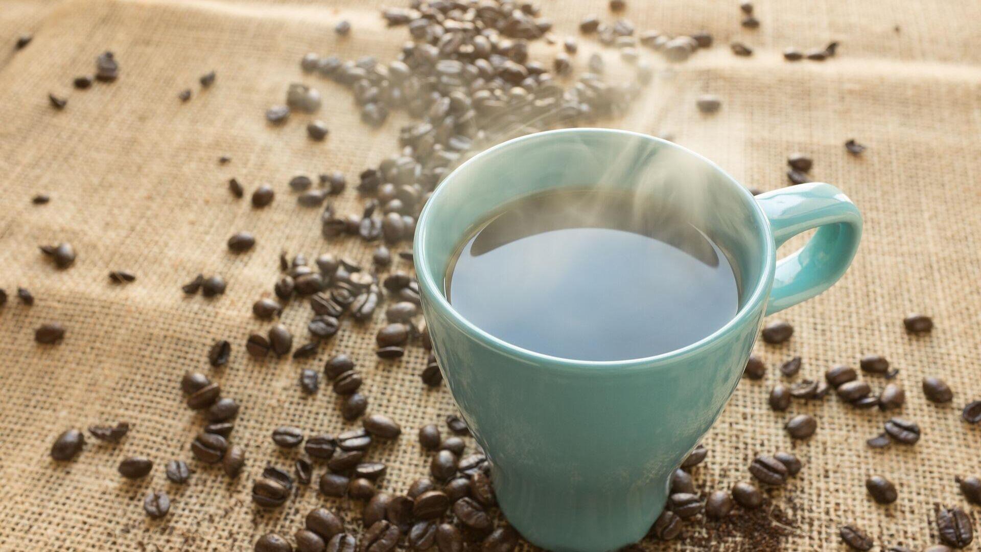 Kaffee (Symbolbild) - SNA, 1920, 01.10.2021