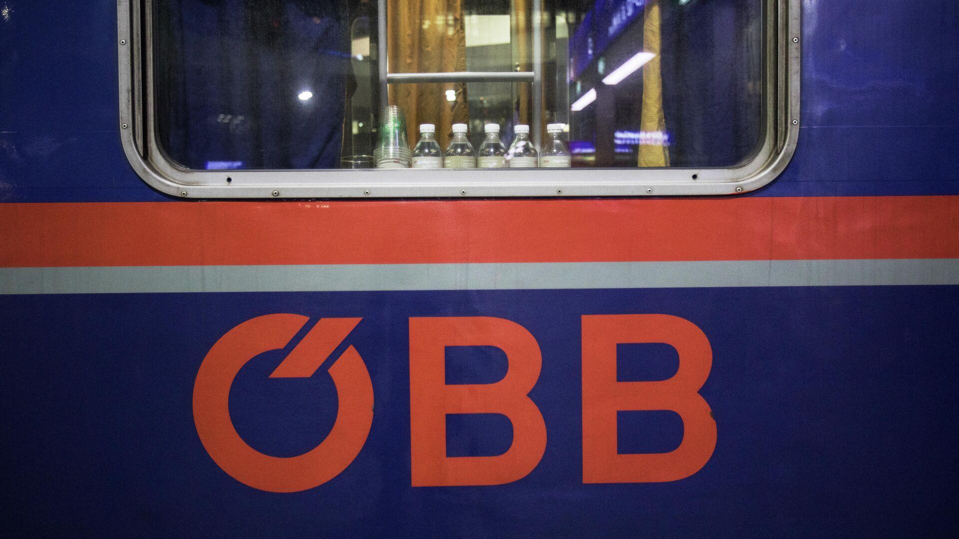 Zug der Österreichischen Bundesbahnen ÖBB  - SNA, 1920, 02.10.2021