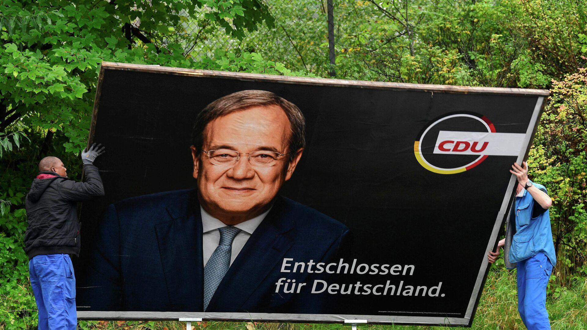 Nach der Bundestagswahl 2021  - SNA, 1920, 02.10.2021