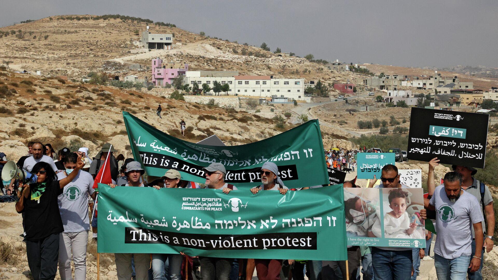 Israelische Aktivisten protestieren im Westjordanland - SNA, 1920, 02.10.2021