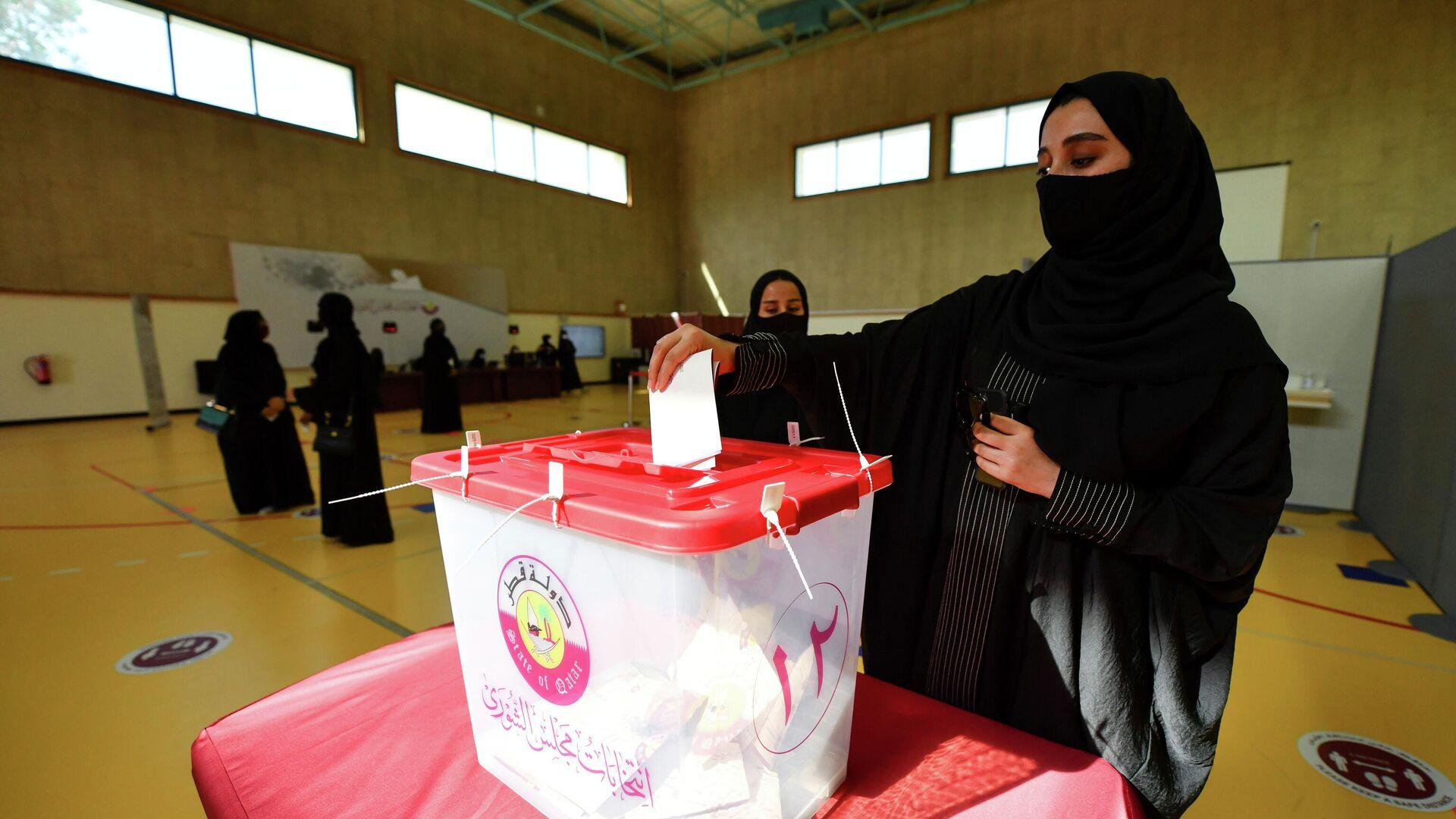 Wahlen in Katar - SNA, 1920, 03.10.2021
