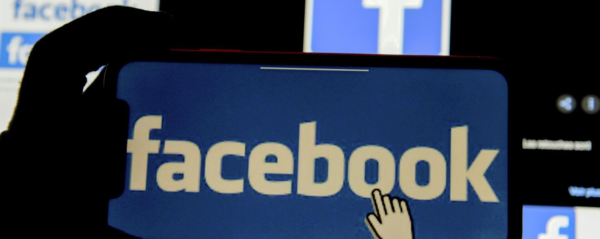 Facebook-Logo - SNA, 1920, 12.10.2021