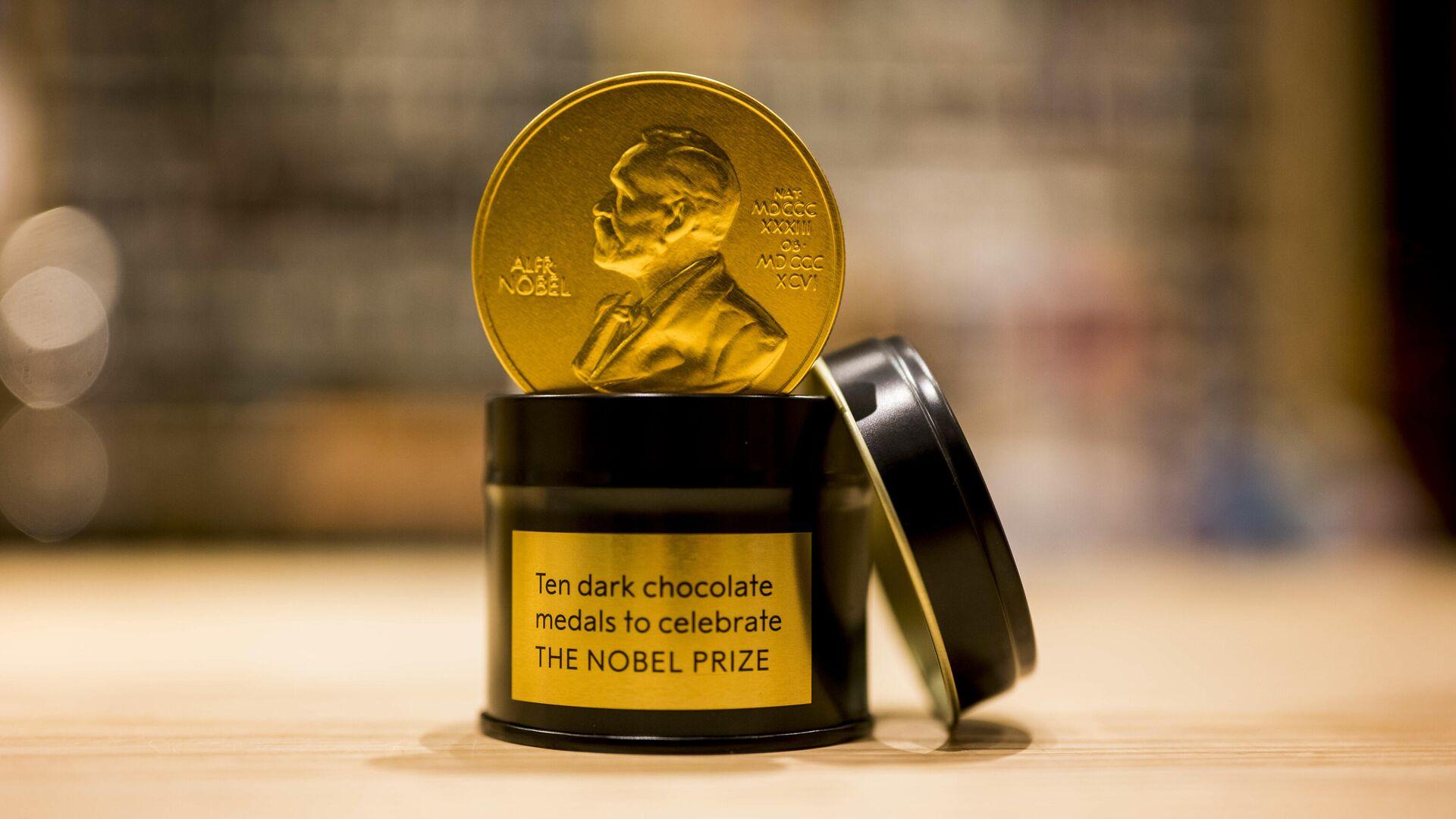 Der Schokoladentaler in Form der Nobelpreis-Medaille - SNA, 1920, 06.10.2021