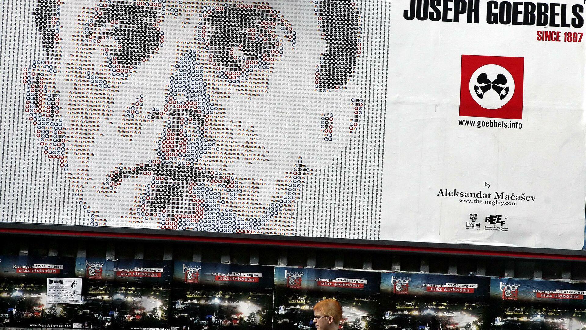 Installation Joseph Goebbels TM in Belgrad (Archvbild aus dem Jahr 2005) - SNA, 1920, 05.10.2021