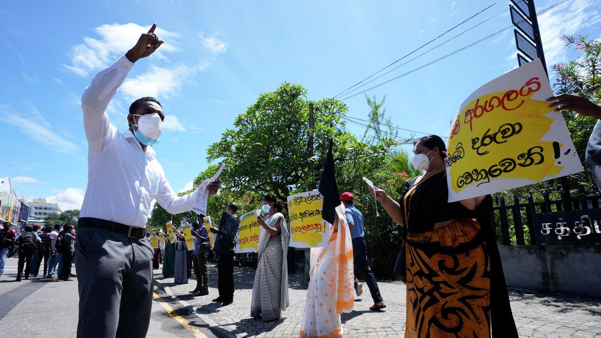 Lehrerstreik in Sri Lanka am 6. Oktober 2021 - SNA, 1920, 06.10.2021