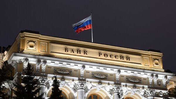 Здание Центрального банка России в Москве - SNA