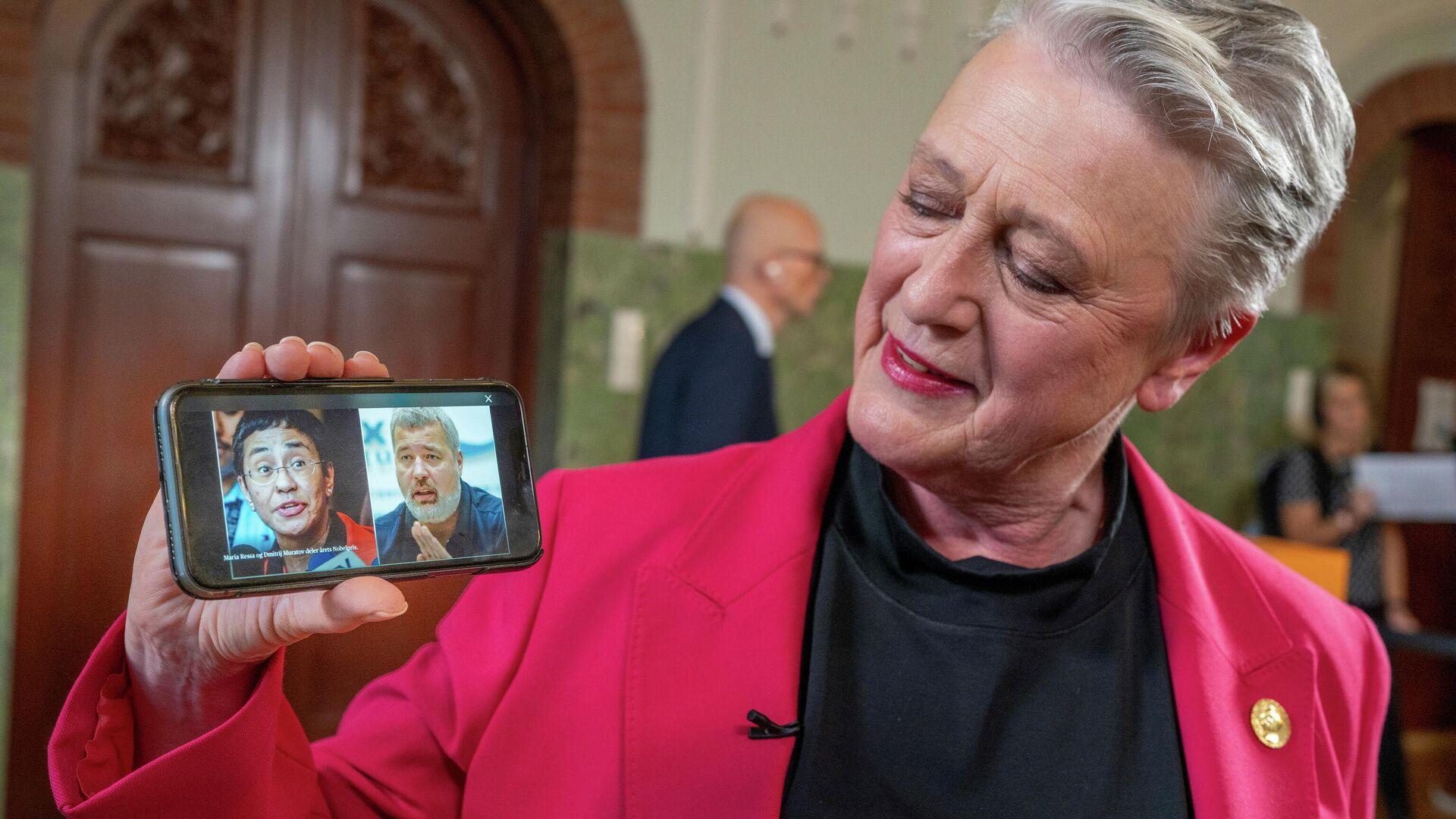 Vorsitzende des Nobelkomitees, Berit Reiss-Andersen, zeigt Friedensnobelpreisträger - SNA, 1920, 08.10.2021