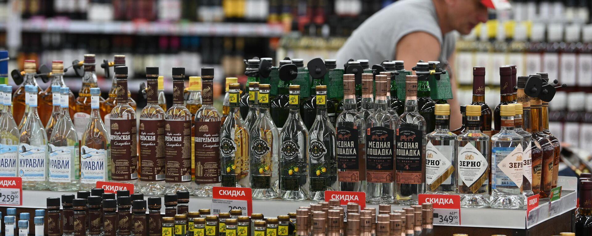 Alkoholabteilung eines russischen Supermarkts (Symbolbild) - SNA, 1920, 09.10.2021