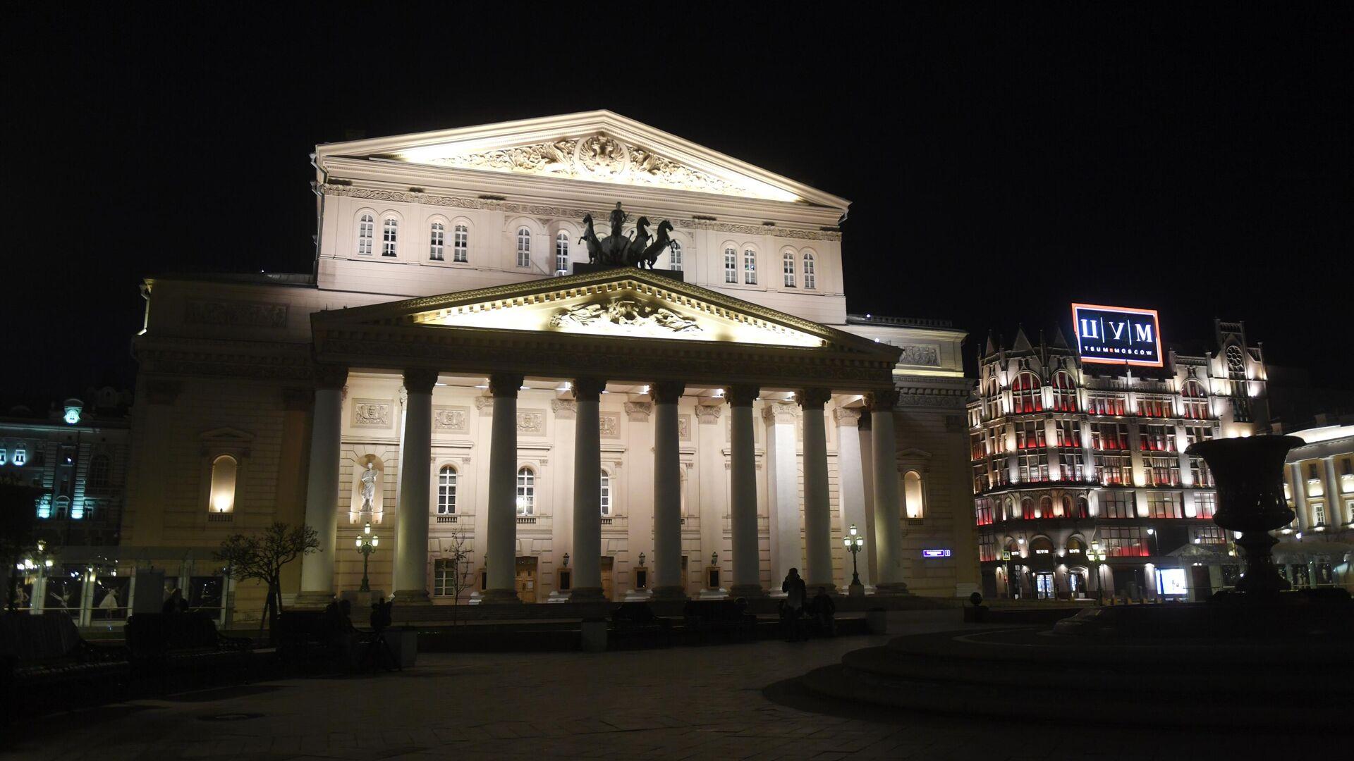 Bolschoi Theater in Moskau - SNA, 1920, 09.10.2021