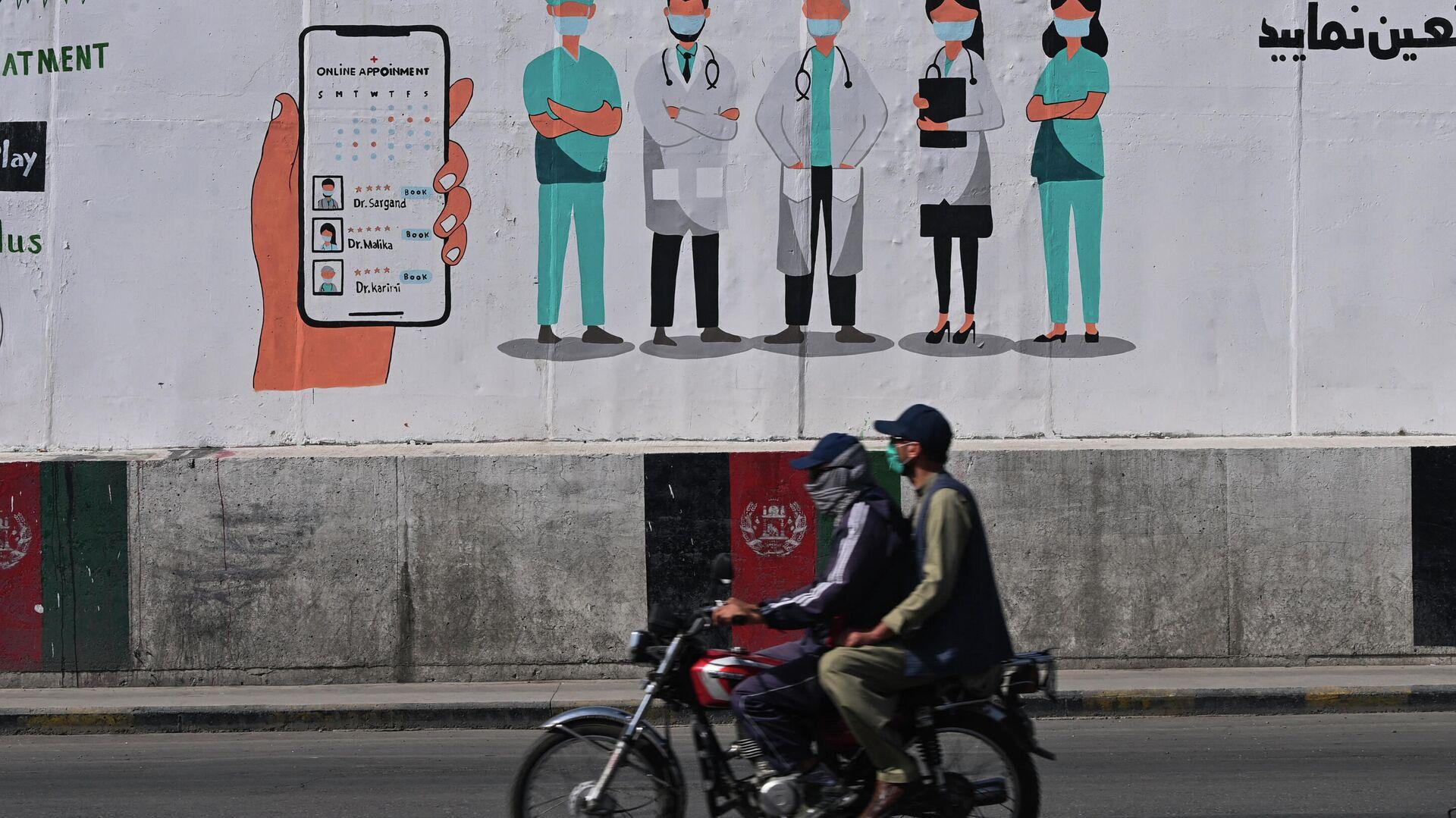 Schild in Kabul - SNA, 1920, 10.10.2021