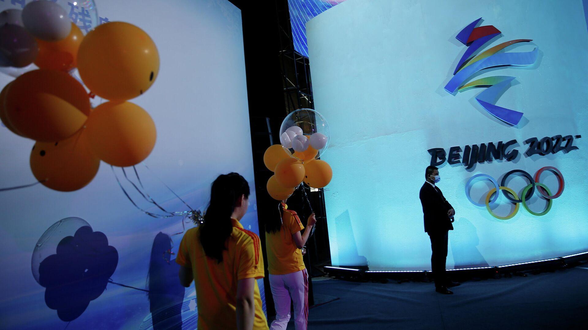 Die Zeremonie zur Enthüllung des Slogans der Olympischen Winterspiele in Peking am 17. September 2021 - SNA, 1920, 11.10.2021