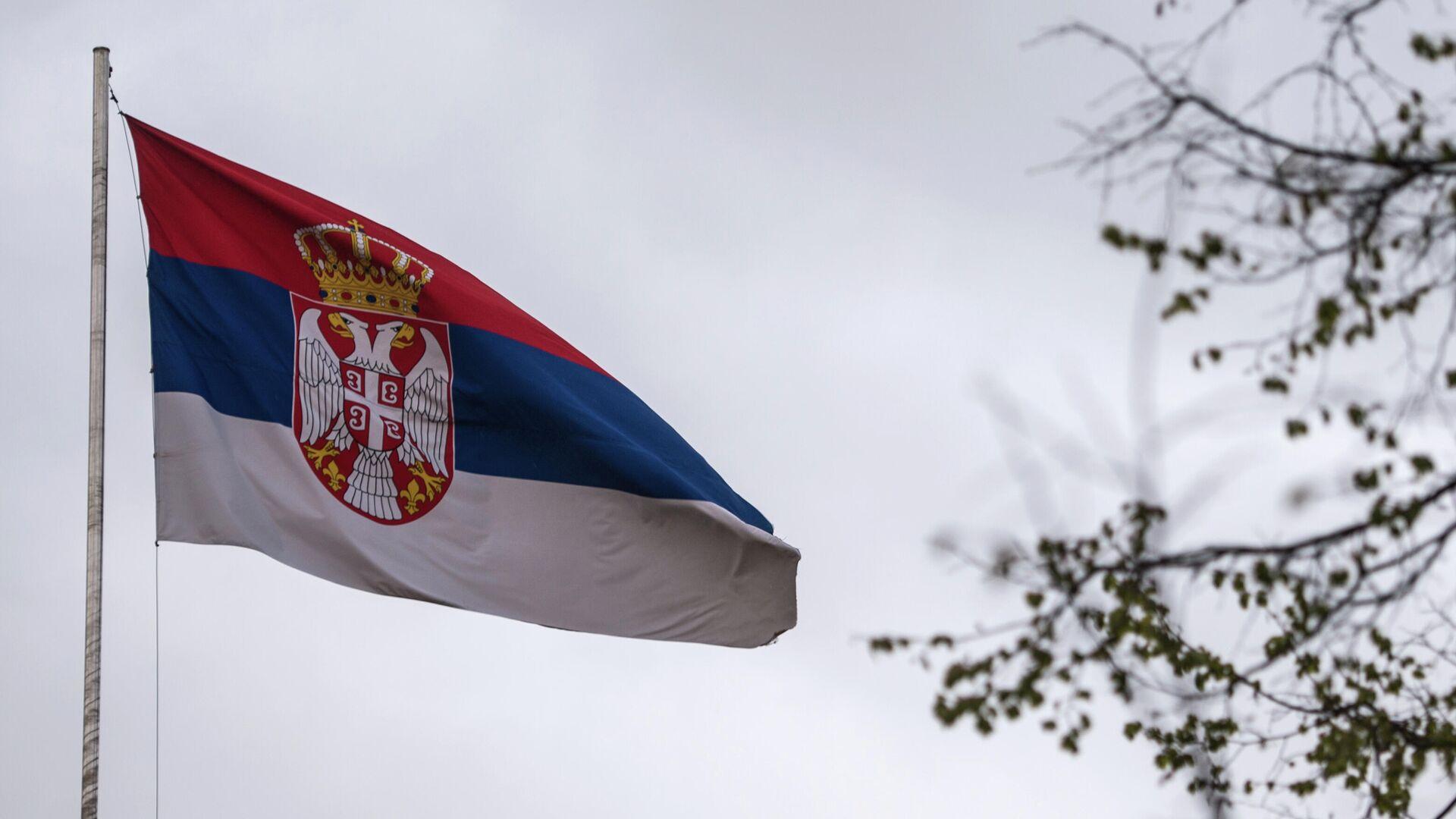 Serbiens Flagge  - SNA, 1920, 11.10.2021