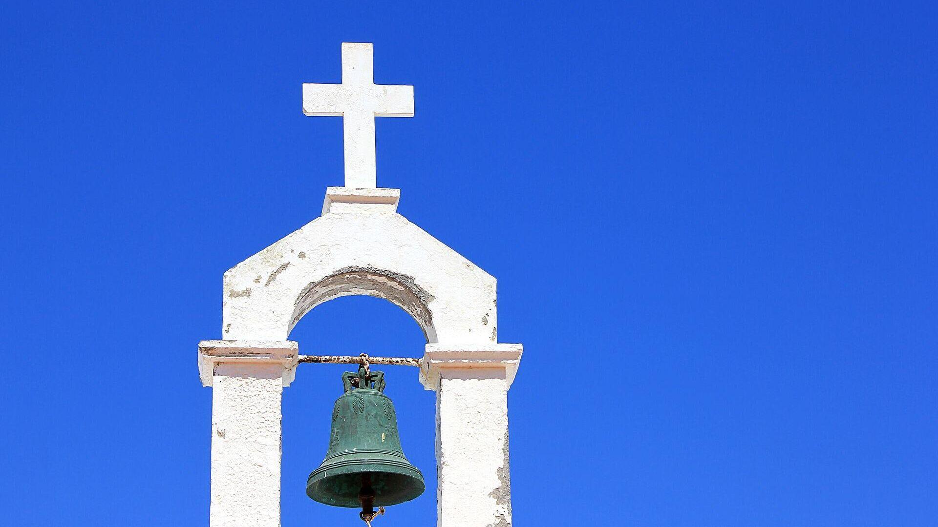 Eine Glocke (Symbolbild) - SNA, 1920, 12.10.2021