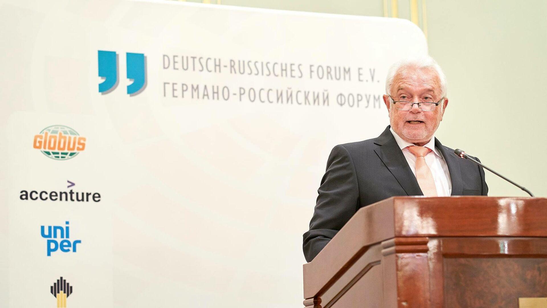 Vizepräsident des Deutschen Bundestages Wolfgang Kubicki tritt auf der Festveranstaltung des Deutsch-Russsischen Forums in Berlin auf, den 12. Oktober 2021. - SNA, 1920, 13.10.2021