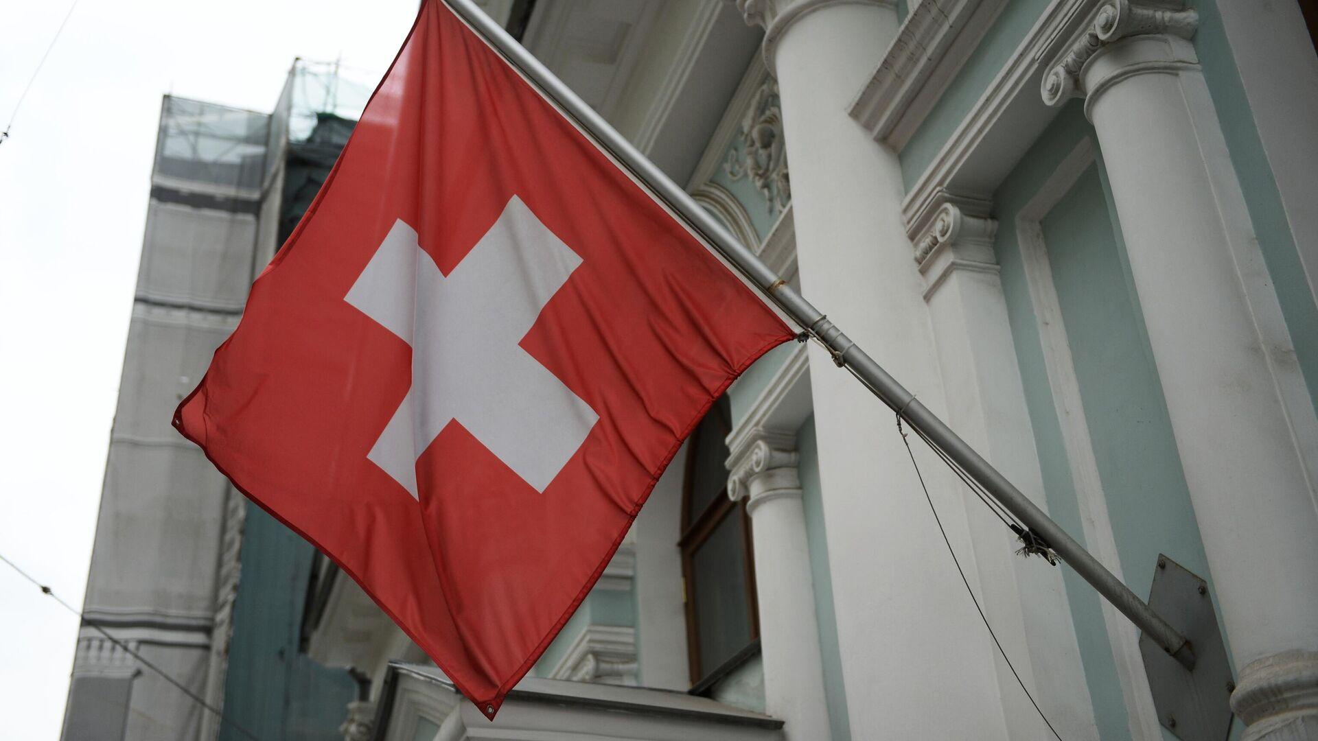 Schweizer Flagge auf der Schweizer Botschaft in Moskau (Archivbild) - SNA, 1920, 14.10.2021