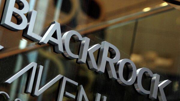 Blackrock-Logo - SNA
